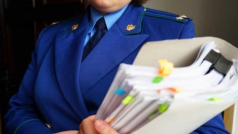 Брянская прокуратура сократила план проверок чиновников