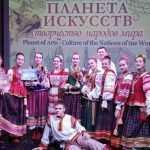 Брянскую «Калинушку» наградили «Хрустальной Никой» в Анапе