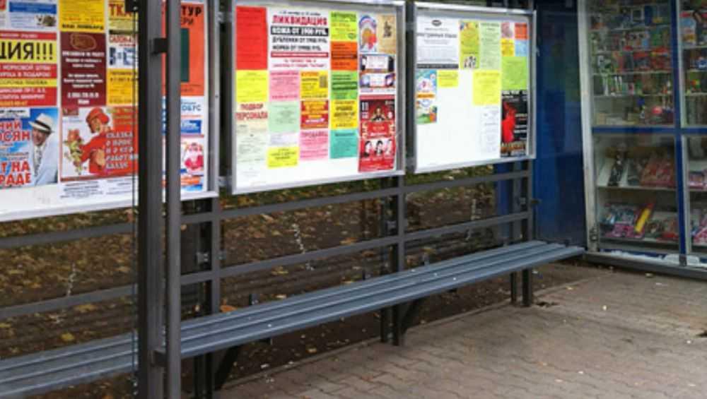С улиц Брянска уберут 109 рекламных конструкций