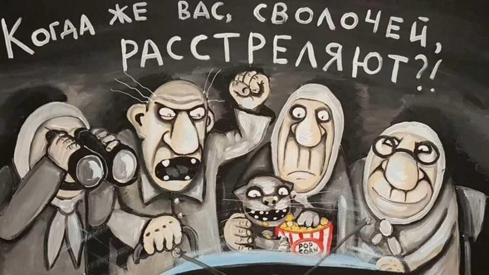 «Они видят Путинатолько в мемасиках и карикатурах»
