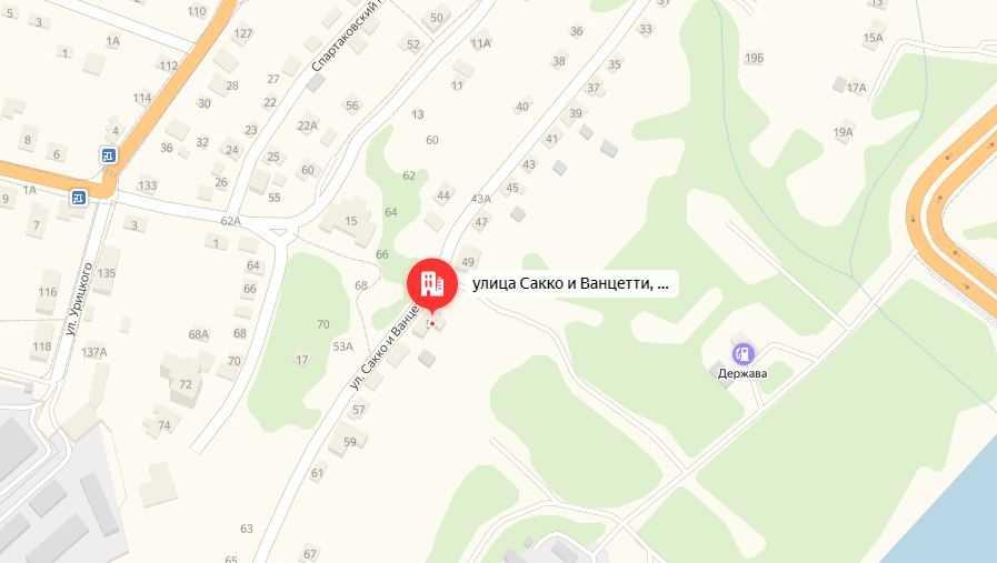 В Брянске на шесть дней будет перекрыта улица Сакко и Ванцетти
