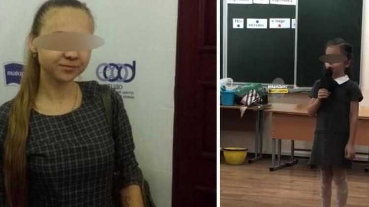 Сеть взорвала история с унижением девочки в школе из-за отказа сдавать деньги