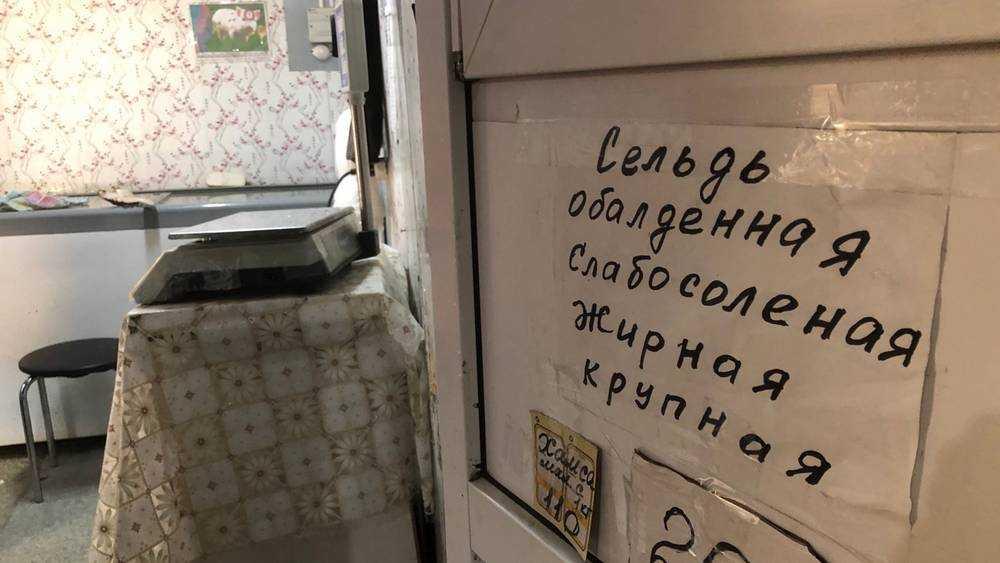 Жители Брянской области втрое увеличили число покупок в интернете