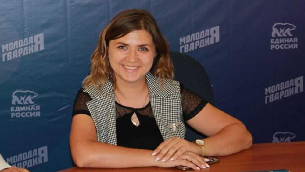 Екатерина Щерба возглавила брянских молодогвардейцев