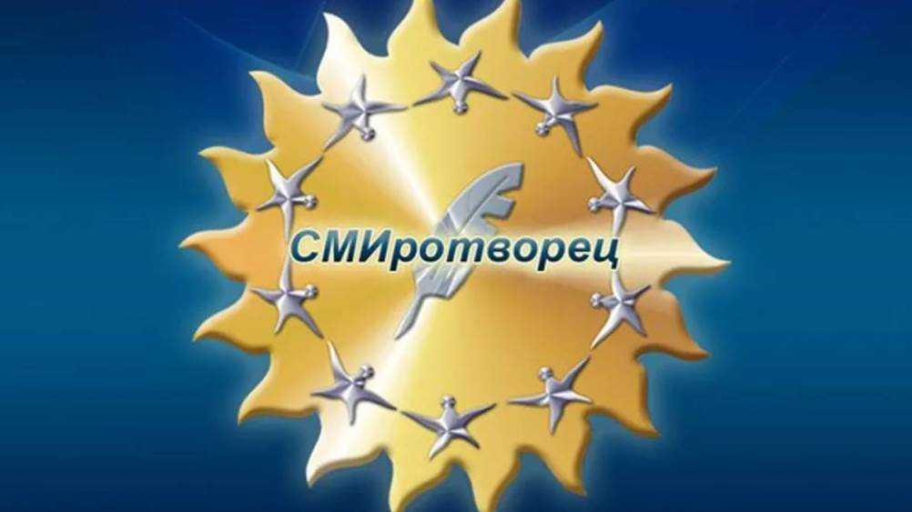 Брянская телекомпания заняла 3 место на конкурсе «СМИротворец-2019»