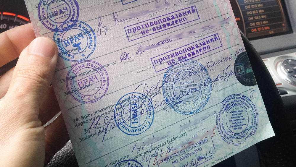 В Брянске сообщили о возможном подорожании медсправок для водителей