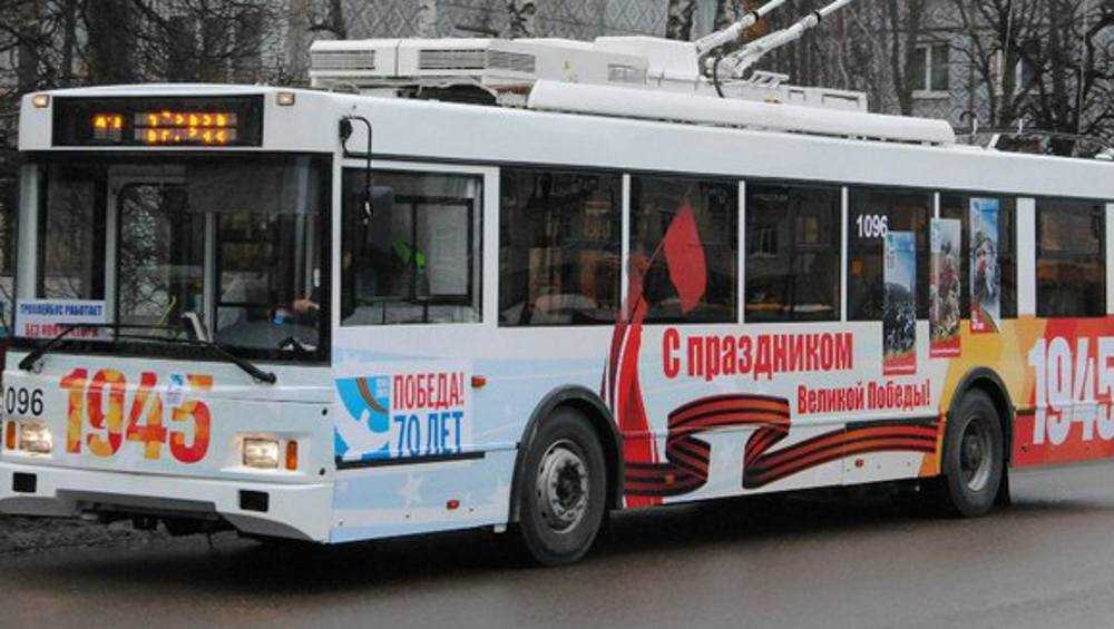 Губернатор Богомаз пообещал Брянску новые троллейбусы в 2020 году