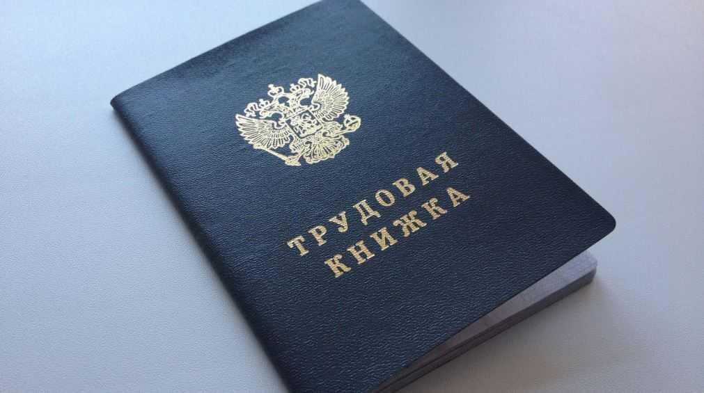 В Брянске «Жилкомсервис» незаконно принял на работу экс-сотрудника УФСИН