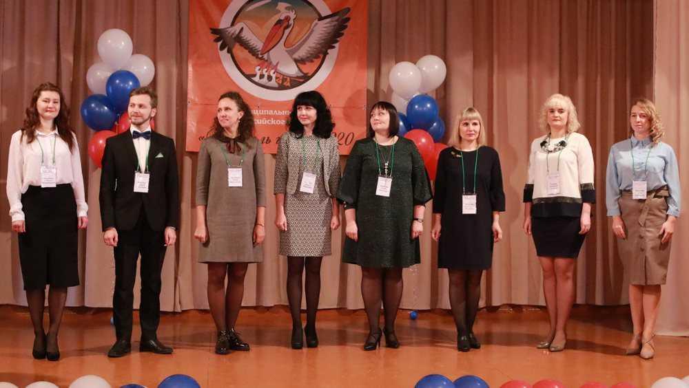 В Брянске начался конкурс «Учитель года»