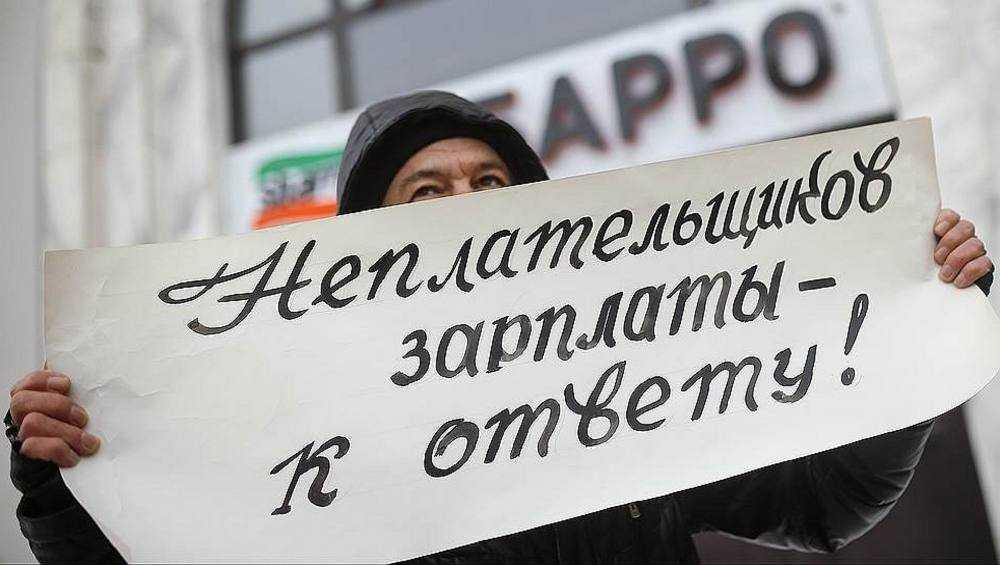Директора брянского «АгроКома» оштрафовали за задержки зарплаты