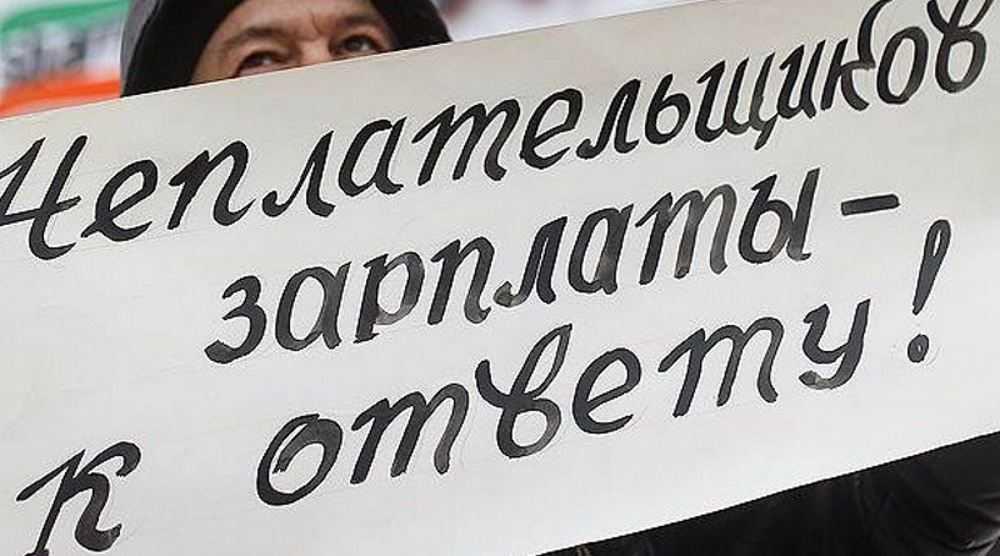 Брянскую фирму «Комфорт» заставили выплатить работникам две трети долга