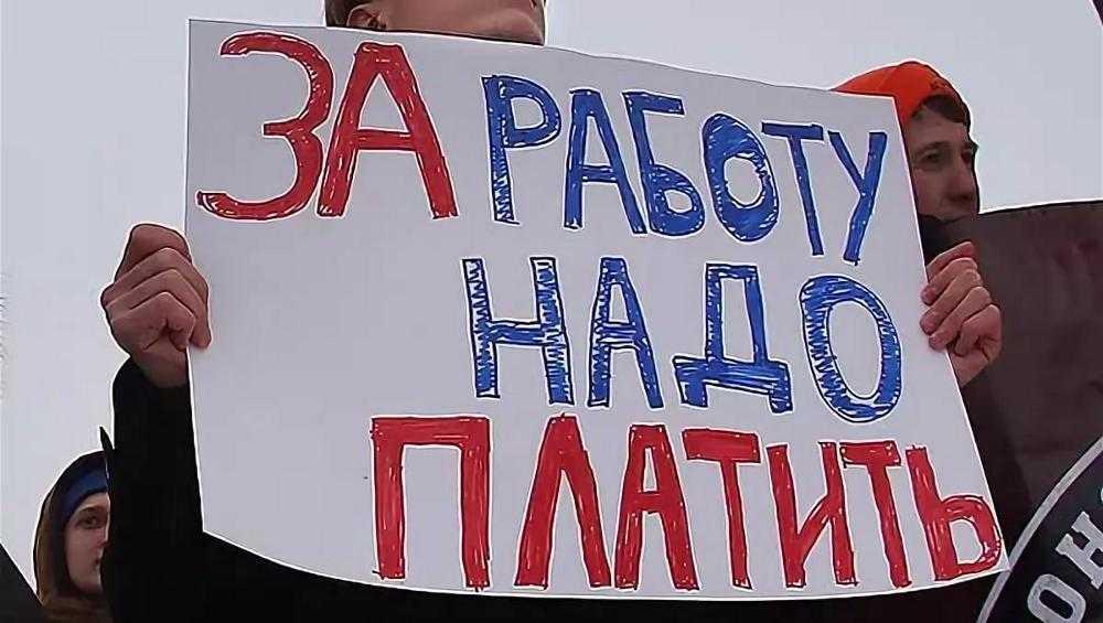 В Стародубе МУП ЖКХ задолжал 866000 рублей 20 коммунальщикам