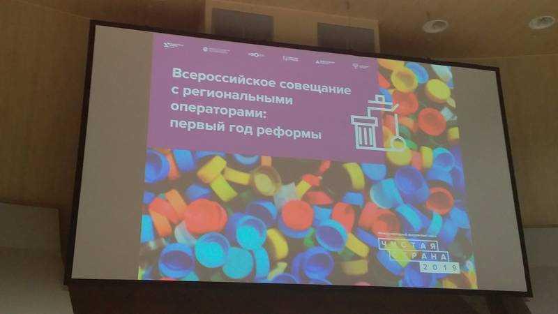 Брянская область вошла в десятку лидеров по предоставлению услуги за обращение с ТКО