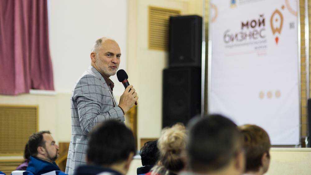 «Следить за собой вчерашним» посоветовали на предпринимательском форуме в Брянске