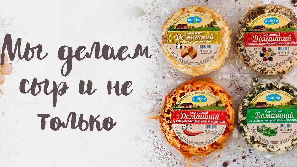 Брянскому заводу запретили поставки молочной продукции в ЕАЭС