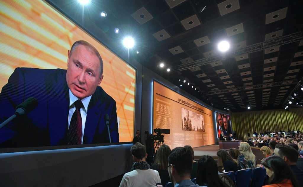 Президент Путин сообщил о поддержке россиян в период пандемии