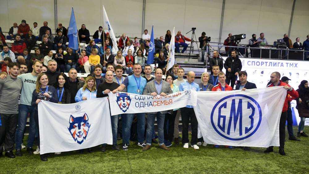 Команда БМЗ стала чемпионом спортивной лиги Трансмашхолдинга