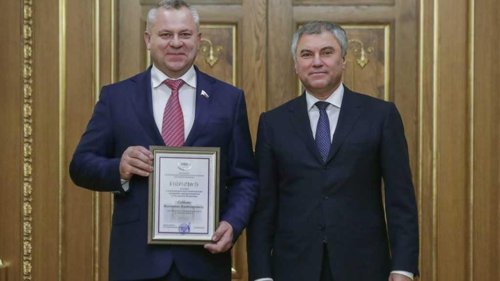 Государственная Дума объявила благодарность брянскому депутату