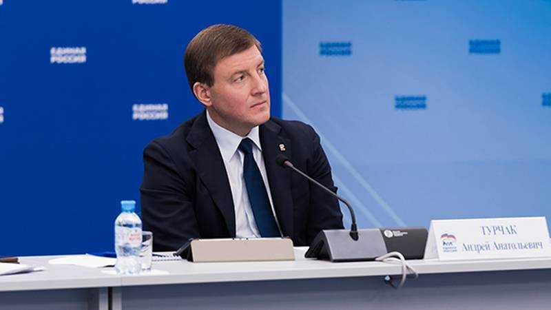 Проектный офис «Единой России» сформирует народную программу партии