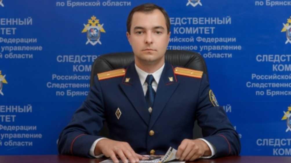 Начальником пресс-службы брянского управления СК стал Александр Афонин