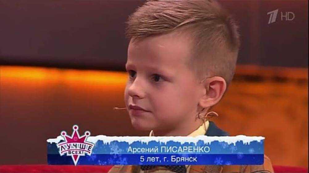 Ребенок из Брянска покорил Максима Галкина на шоу «Лучше всех»