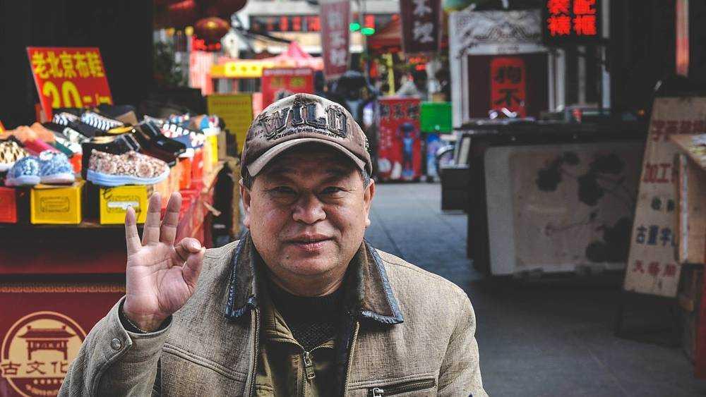 Брянец приехал в новогоднюю Москву и попал в Китай