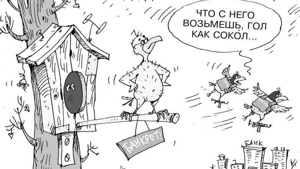 В Брянске увеличилось количество дел о банкротстве