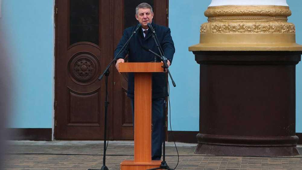 Брянского губернатора Богомаза наградили за патриотизм