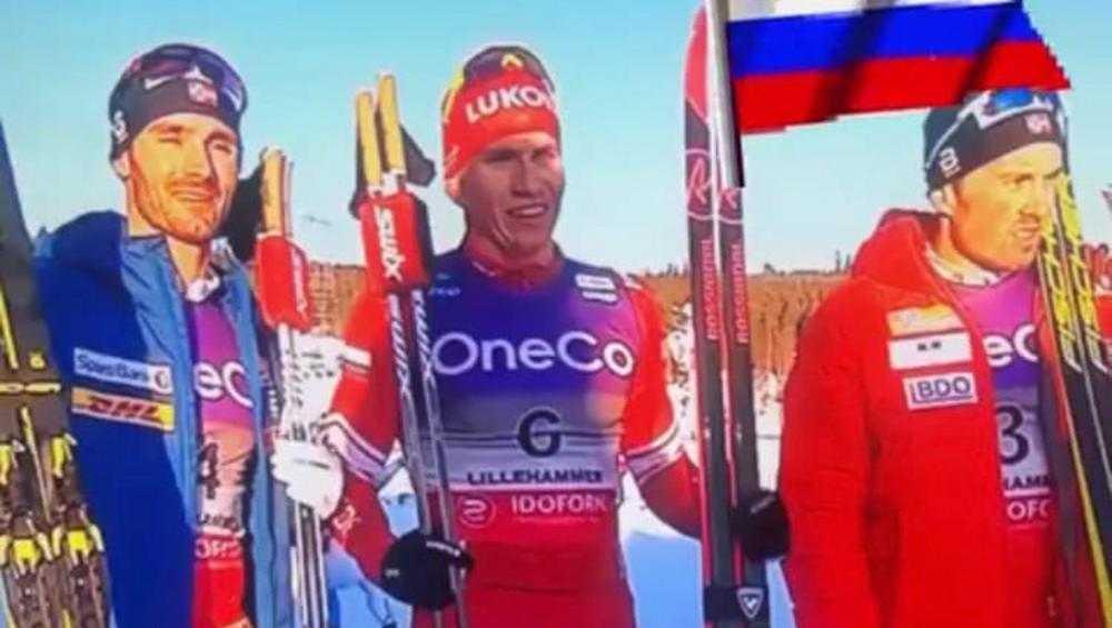 Брянец Александр Большунов выиграл гонку в Норвегии