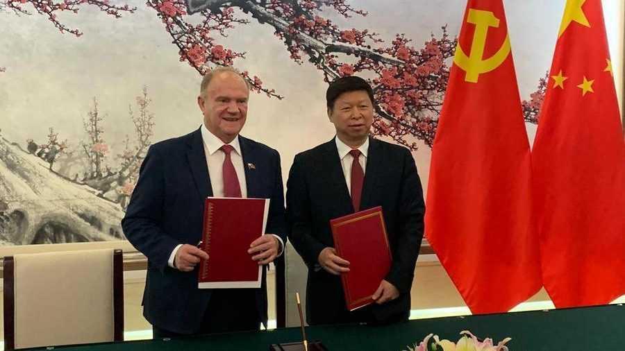 Российских коммунистов унизили в Китае