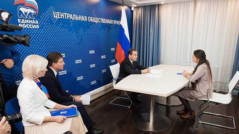 Дмитрий Медведев дал ряд поручений по итогам приема граждан