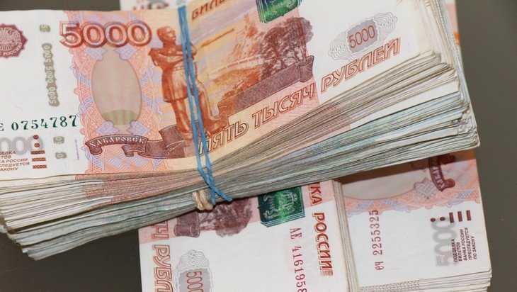 Собственные доходы Брянской области выросли на 538 миллионов рублей