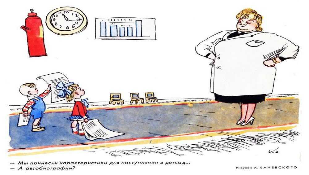 Прокуратура запретила в карачевском детсаду разводить бюрократию