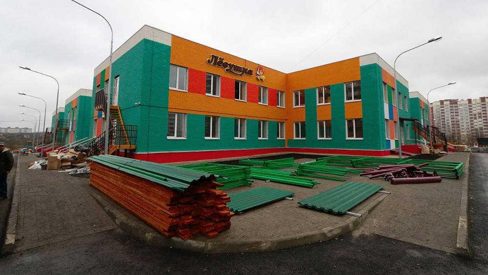До конца года в Брянске сдадут 11 детских садов и яслей