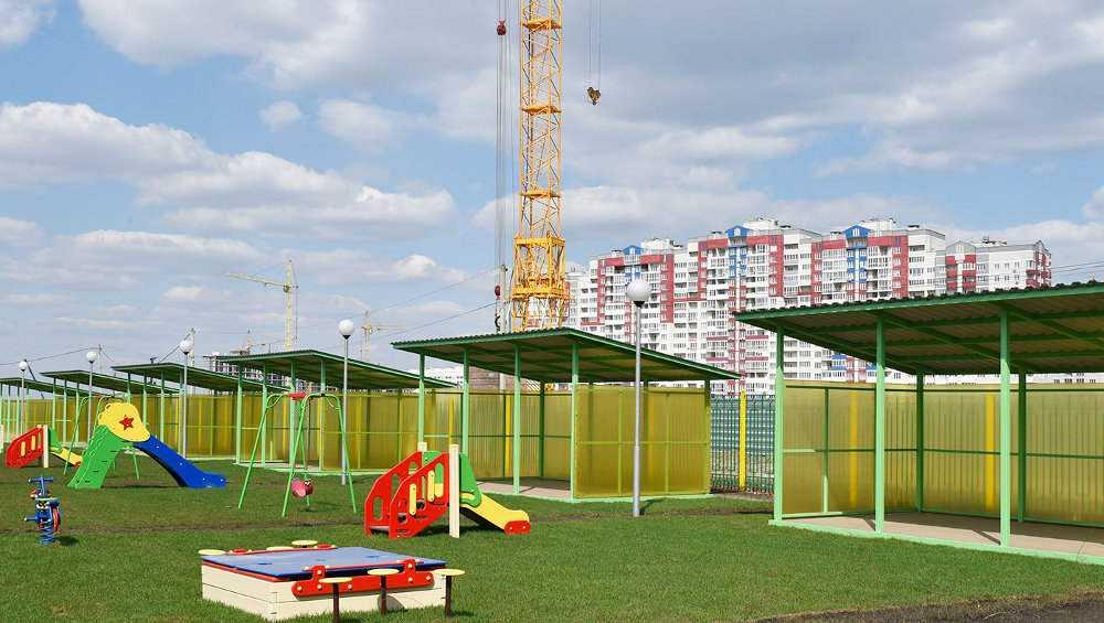 В Брянске к 2023 году построят еще 4 детсада
