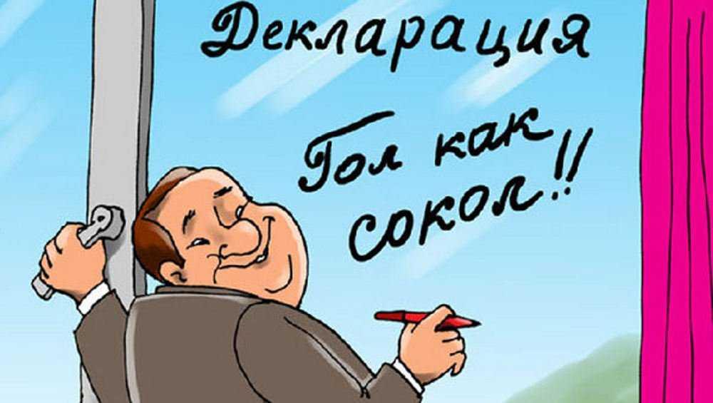 В Суражском районе 13 чиновников и 23 директора школ скрыли свои доходы