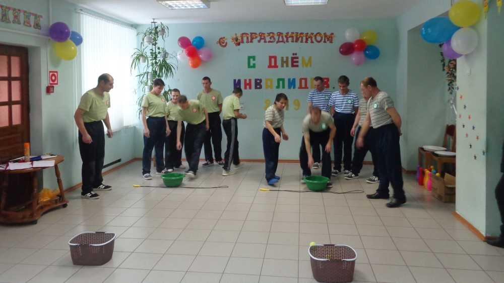 В Клинцовском интернате День инвалидов отметили соревнованиями и концертом