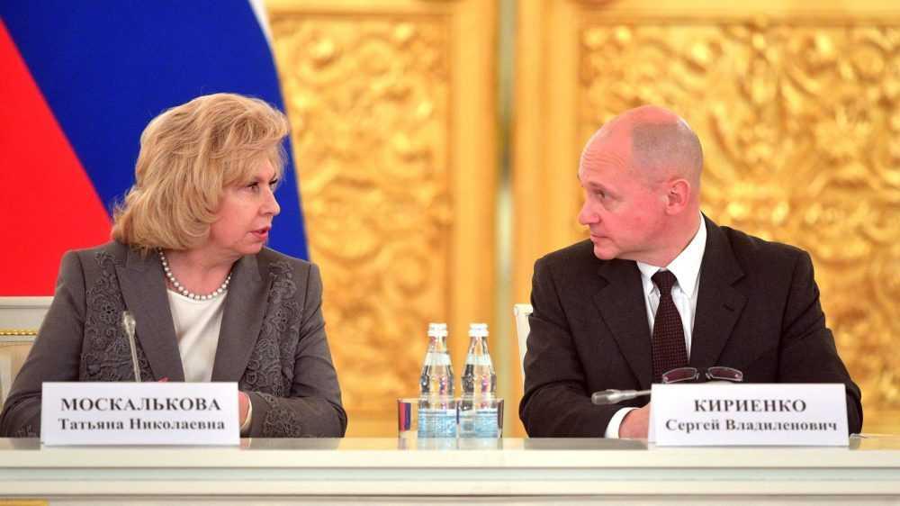 Москалькова ошарашила россиян «универсальным инструментарием»