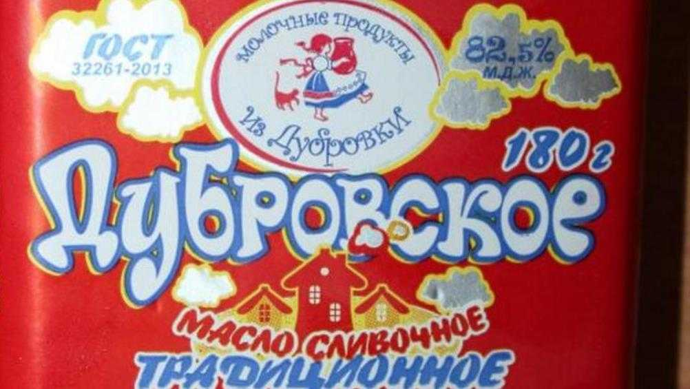 Росконтроль признал сливочное масло из Дубровки поддельным