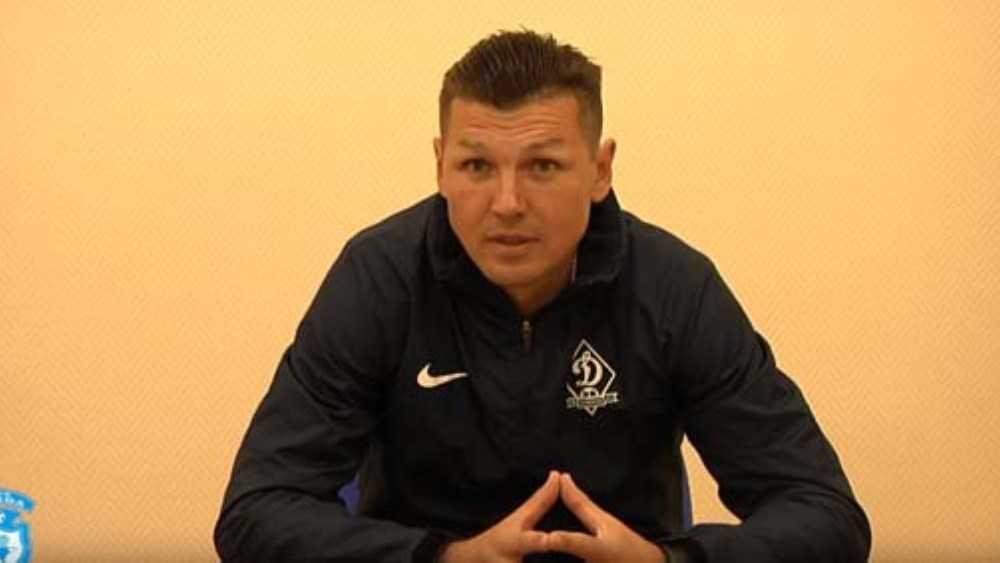 Молодёжную команду брянского «Динамо» возглавил Александр Фомичёв