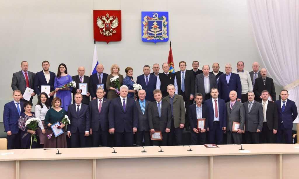 Сотрудников «Брянскэнерго» поздравили в правительстве области с профессиональным праздником