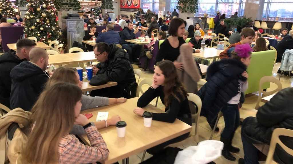 магазины одежды в брянске в аэропарке подать онлайн заявку во все банки на получение кредита наличными