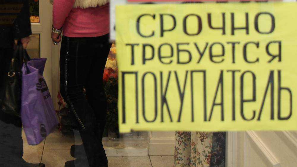 Брянских покупателей в опустевших магазинах стали заманивать скидками