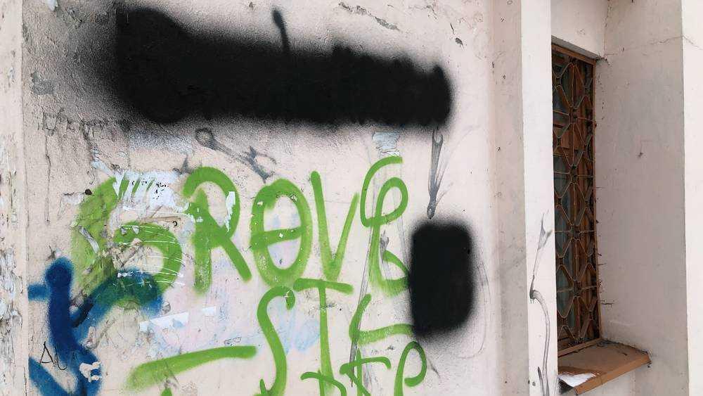 Брянская полиция очистила свое здание от мата
