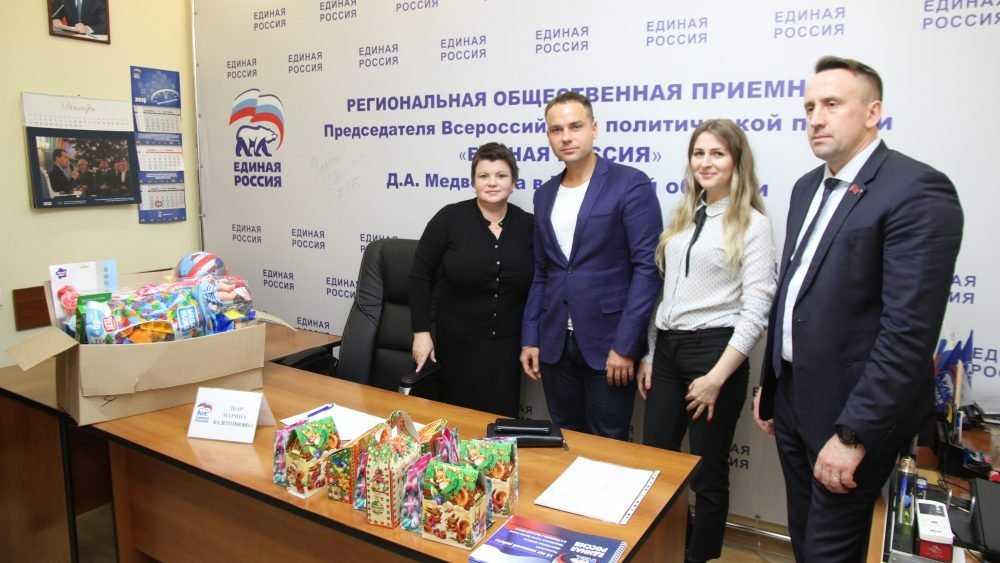 Марина Дбар выслушала обращения жителей Брянска