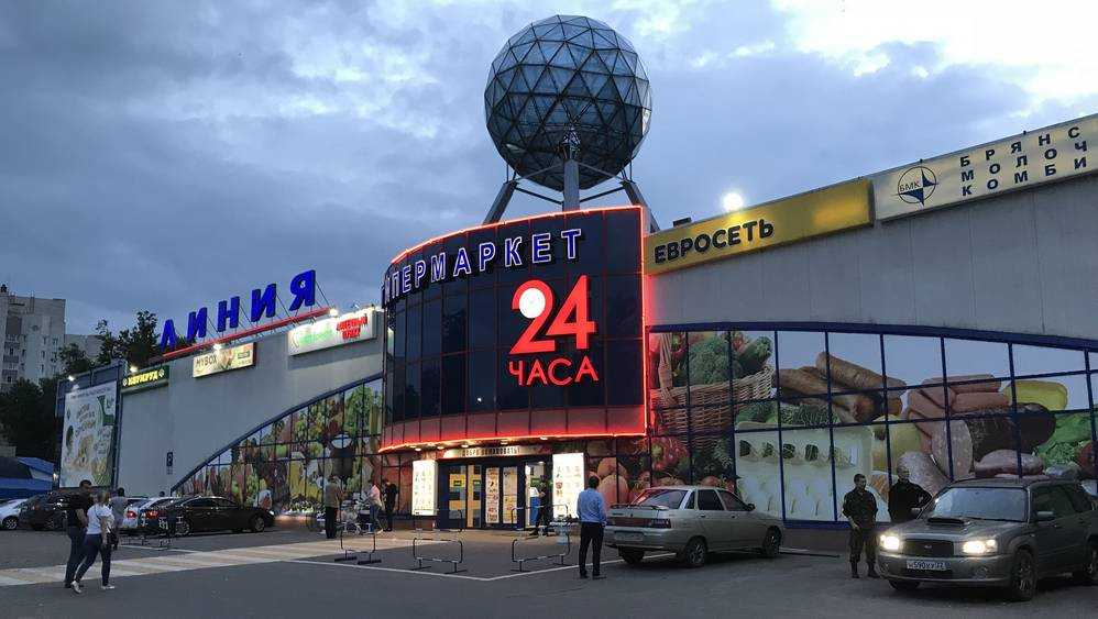 Брянские гипермаркеты «Линия» перешли в собственность букмекеров