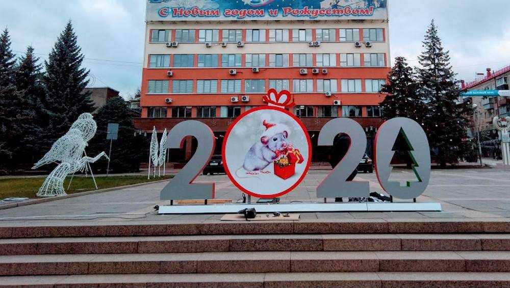 В Брянске на площади Ленина установили новогодние две «двадцатки»