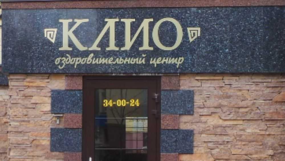 В Брянске после гибели девочки потребовали закрыть сауну «Клио»