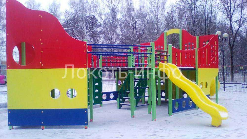 В Локте открыли новую детскую площадку «Кораблик»