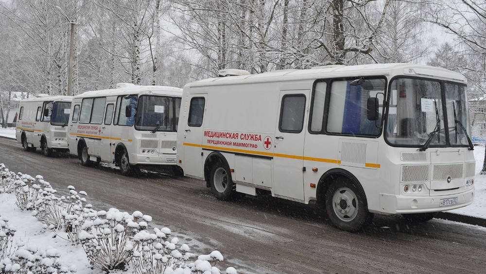 Три брянские райбольницы получили медтехнику на колесах